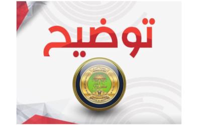 أكدت وزارة التربية أن موعد أمتحانات السادس أعدادي لكافة فروعه ما زالت في موعدها