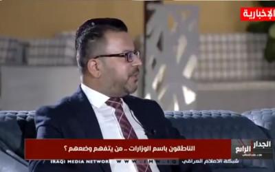 الناطق باسم التربية : جميع اختبارات وزارة التربية ستكون حضورية